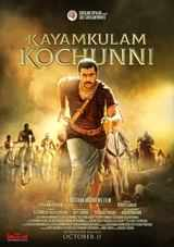 kayamkulam kochunni malayalam movie review and rating