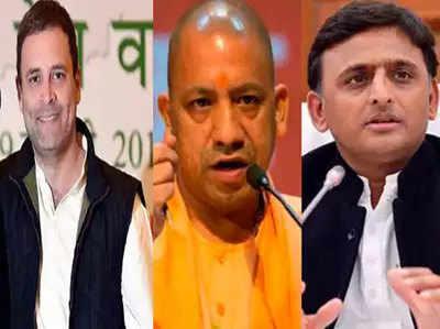 Bhagwan Bharose Raajaneta Yogi Aur Akhilesh Ka Navaraatr Vrat, Rahul Ka 'Teinpal Run Jaari