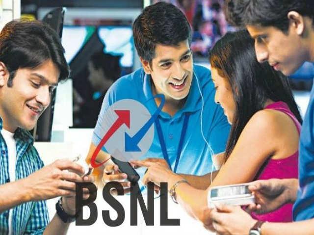 बदल गया BSNL का 525 रुपये का प्लान, जानें क्या है खास