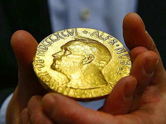 नोबेल विजेताओं को मिलने वाला प्रतीक