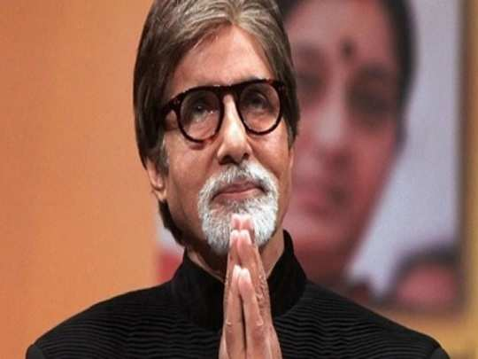 कोणत्याही महिलेशी गैरवर्तणूक होऊ नये: अमिताभ बच्चन