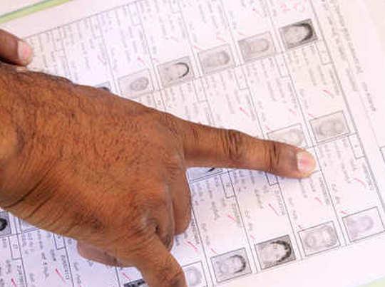 How to Vote: वोटर लिस्ट में आपका नाम है या नहीं, ऐसे करें चेक