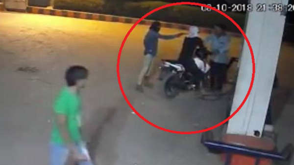 cctv footage petrol pump worker shot dead