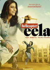 helicopter eela movie review in hindi