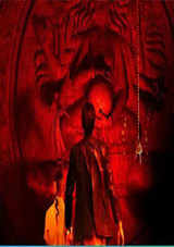 tumbbad movie review in hindi