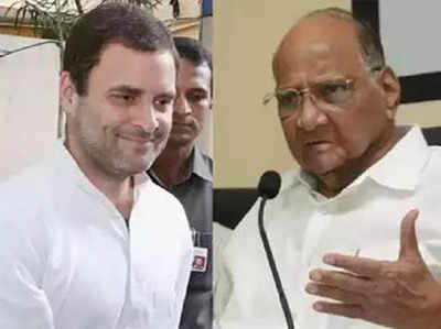 राहुल गांधी और शरद पवार