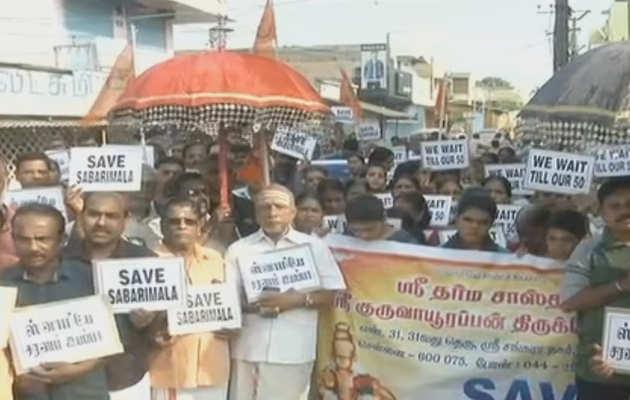 सबरीमाला: भगवान अयप्पा के भक्तों ने चेन्नई में किया प्रदर्शन