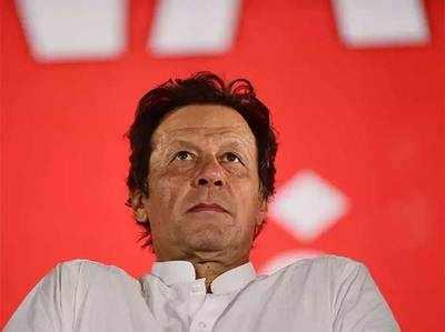 पाकिस्तान के प्रधानमंत्री इमरान खान