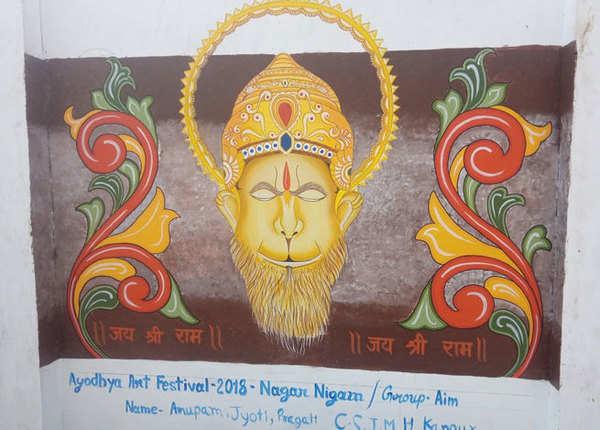 अयोध्या में जानिए कौन करा रहा है यह खास आयोजन