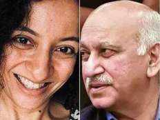 metoo ready to fight says priya ramani on case filed by mj akbar