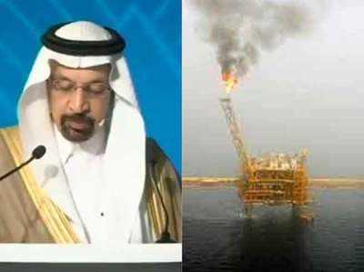 Image result for सऊदी अरब ने भारत को दिया बड़ा भरोसा