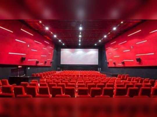 Theatre_hall