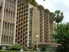 first ever qs world rankings of indian institutes released know important facts