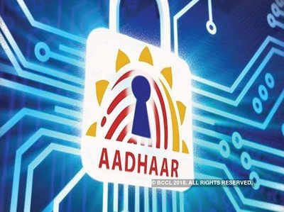 कैसे देखें Aadhaar Status, ऑनलाइन और ऑफलाइन तरीके