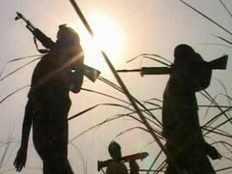 three itbp soldiers injured in a blast rajnandgaon in chhattisgarh