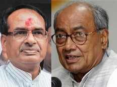 mp cm shivraj singh chouhan makes fun of digvijay singh congress says look at adwani