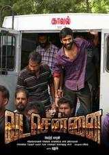 dhanush vada chennai movie review rating in tamil