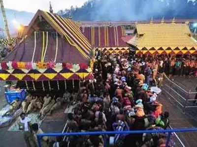 Jaanein, Kya Hai Sabareemaala Mandir Vivaad, Kab Uthi Mahilaaon Ko Pravesh Ki Anumati Dene Ki Maang