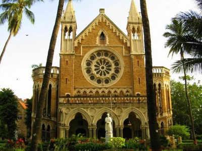 RTI Mein Hua Khulaasa, Mumbai University Ne Pichhle Saal 35 Hajaar Chhaatron Ko Galat Fail Kiya