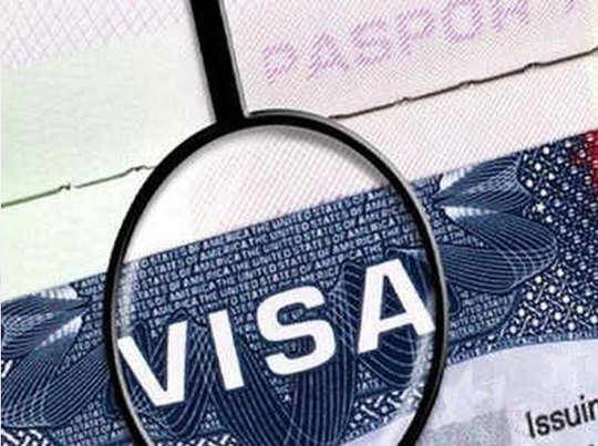Student Visa to USA: Student Visa to USA: अमेरिकी स्टूडेंट वीजा प्राप्त करने के लिए ये स्टेप्स करें फॉलो - how to get student visa to usa | Navbharat Times