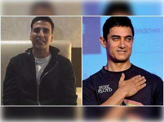 aamir and akshay