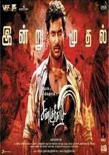 sandakozhi 2 tamil movie review rating