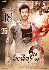pandem kodi 2 telugu movie review and rating