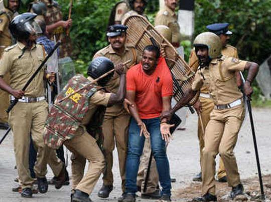 सबरीमाला मेंं प्रदर्शनकारियों को हटाती पुलिस