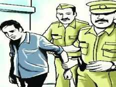 ganja man arrested for bite young man in chennai thiruvottiyur arrested