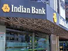 indian bank released result for online po prelims exam