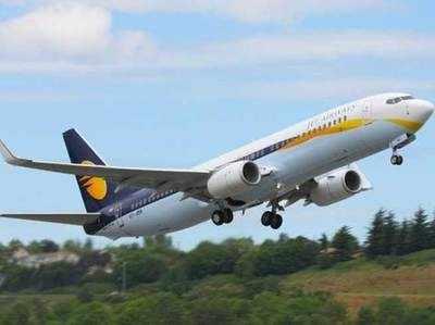 Fans Sakti Hai Deal, Jet Airways Ke Chairman Naresh Goyal Ke Saath Tata Group Asahaj