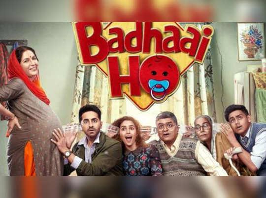 badha