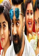 aanakallan malayalam movie review rating