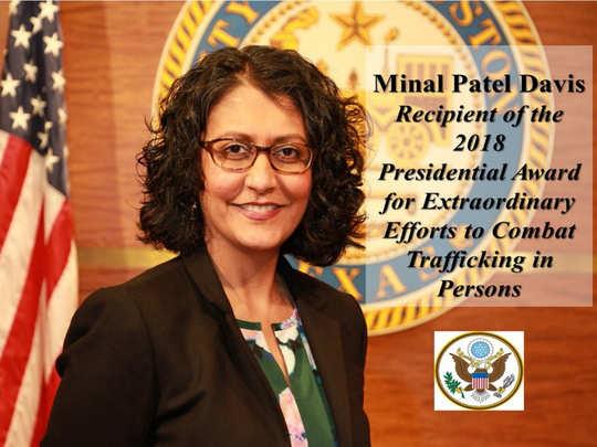 Image result for इंडियनमूल की महिला को अमेरिका में मिला राष्ट्रपति पुरस्कार