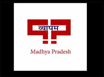 Madhaaya Pradesh Chunaav Internet Par Sabse Jyaada Sarch Ho Raha Vyaapam