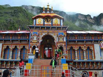 केदारनाथ मंदिर (फाइल फोटो)