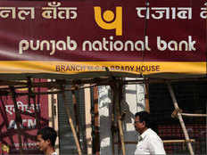 biggest bank scams in india