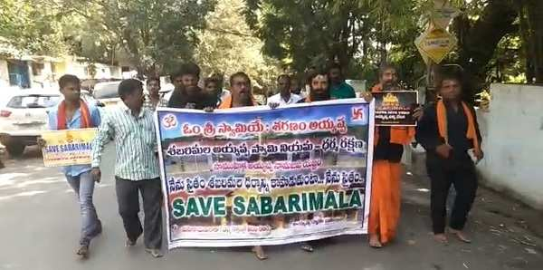 ayyappa devotees protest against tv channel