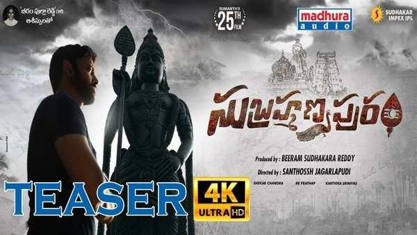 subrahmanyapuram official teaser