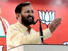 congress did not removed poverty it removed poors says prakash javdekar