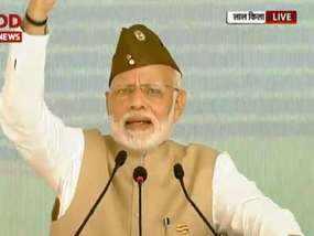LIVE: आजाद हिंद फौज का 75वां साल, PM ने फहराया झंडा