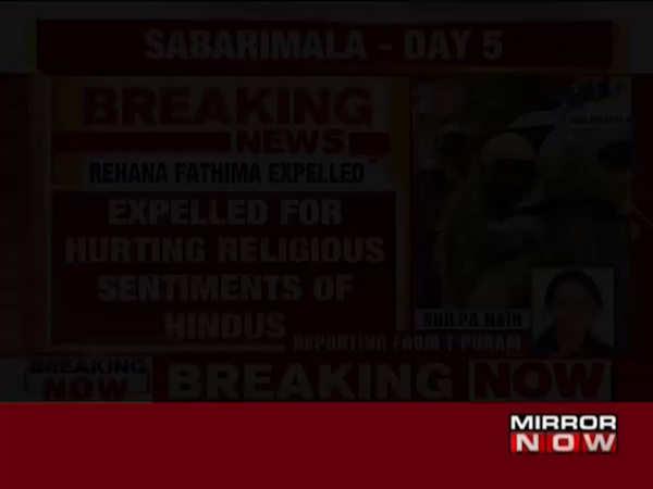 sabarimala row muslim group expels activist rehana fathima