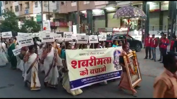 thousands participate in rally to save sabarimala in indore