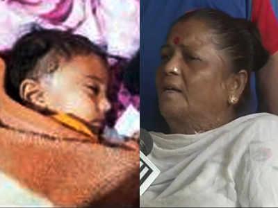 बच्चे को बचाने वालीं मीना देवी (दाएं)
