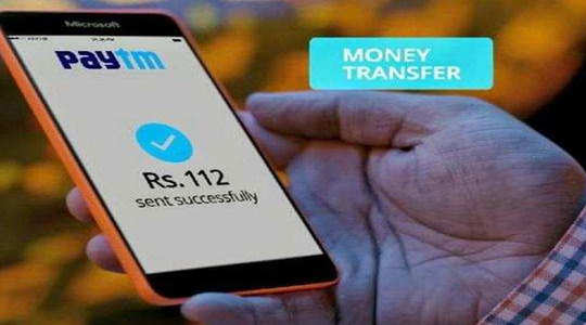 paytm money transfer: Paytm Transfer Without KYC: How Can I Transfer