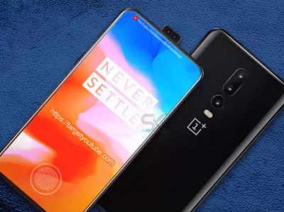 Image result for वनप्लस का नया Smart Phone लाया है ऑफर