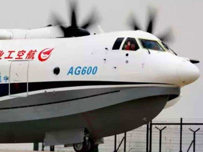 चीनने तयार केलं सर्वात मोठं एम्फिबियस विमान