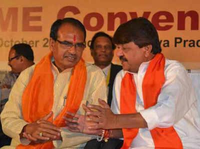 शिवराज सिंह चौहान के साथ कैलाश विजयवर्गीय