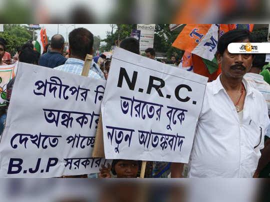 অসমে NRC-র প্রতিবাদ