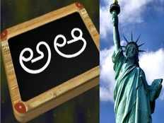 telugu is fastest growing language in america a study by centre for immigration